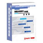 瑞星网络企业版 (40~99服务器端/每个)