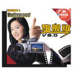 好莱坞制片人AVDV Pro V9.0旗舰版 多媒体视频/好莱坞制片人