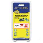 GJT国际通数码相机锂电池(三星G-SLB1037) 电池/GJT国际通