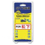GJT国际通数码摄像机锂电池(松下G-NPU21) 电池/GJT国际通