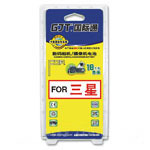 GJT国际通数码摄像机锂电池(三星G-S320) 电池/GJT国际通