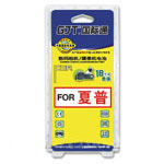 GJT国际通数码摄像机锂电池(夏普G-L221) 电池/GJT国际通