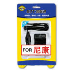 GJT国际通数码相机/摄像机电池充电器(尼康EN-EL8) 电池/GJT国际通