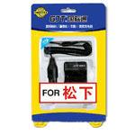 GJT国际通数码相机/摄像机电池充电器(松下S303) 电池/GJT国际通