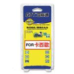 GJT国际通数码相机锂电池(卡西欧G-NP20) 电池/GJT国际通
