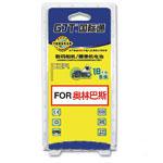 GJT国际通数码相机锂电池(奥林巴斯G-L40B)