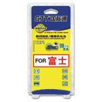 GJT国际通数码相机锂电池(富士G-NP60) 电池/GJT国际通