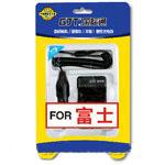 GJT国际通数码相机/摄像机电池充电器(富士NP100) 电池/GJT国际通
