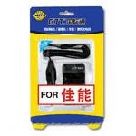 GJT国际通数码相机/摄像机电池充电器(佳能NB-1L) 电池/GJT国际通