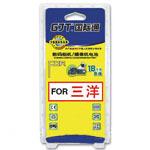 GJT国际通数码相机锂电池(三洋G-DBL20) 电池/GJT国际通