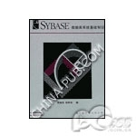 SYBASE Additional Ten Pack of License for NT 数据库和中间件/SYBASE