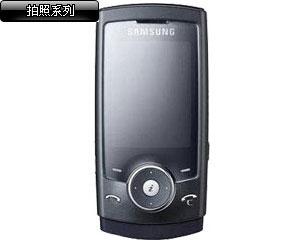 三星SGH-U608