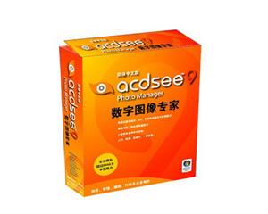 ACDSee 9图片