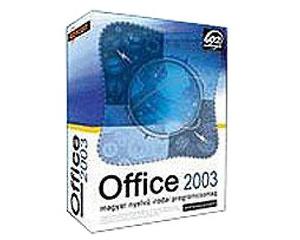 微软Office 2003图片