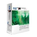方正4.1(Founder 飞腾 4.1) 排版软件/方正