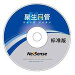 聚生网管2009标准版(22用户) 网络管理软件/聚生网管