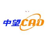 中望CAD 2007 专业版(网络版/节点) 图像软件/中望