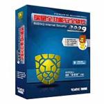 瑞星全功能安全软件 2009(半年版) 安防杀毒/瑞星