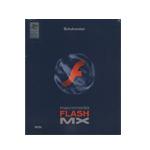 Macromedia Flash MX for Win 图像软件/Macromedia