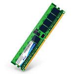 威刚2GB DDR2 400 ECC 服务器配件/威刚