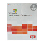微软windows small business server 2003 R2(中文高级版)