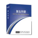 聚生网管2009政府专用版(75用户) 网络管理软件/聚生网管