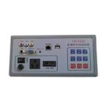 和东HD-232E 中央控制系统/和东