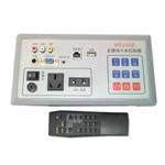 和东HD-DMT-4D(红外方式) 中央控制系统/和东