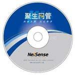 聚生网管标准版(23用户) 上网行为管理/聚生网管
