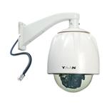 亚安IPL5409 安防监控系统/亚安