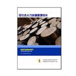 安仕达人力资源管理系统 产品包(增强版/3用户) OA办公软件/安仕达
