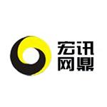 宏讯网鼎2U服务器托管(北京首科网通) 网络服务产品/宏讯网鼎