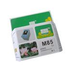 创亿M85 墨盒/创亿