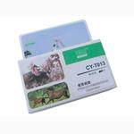 创亿CY-T013 墨盒/创亿