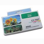创亿CY-T027 墨盒/创亿