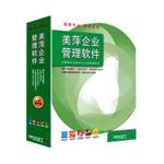 美萍手机销售管理系统 网络专业版 OA办公软件/美萍