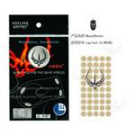 火线竞技透明0.18mm G1鼠标脚贴 鼠标垫/火线竞技