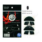 火线竞技黑色0.5mm G3鼠标脚贴 鼠标垫/火线竞技