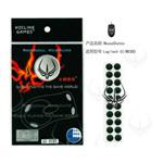 火线竞技黑色0.5mm G1鼠标脚贴 鼠标垫/火线竞技