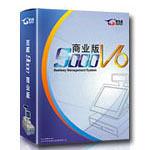 百威9000V6商业管理软件(单机版) 财务及管理软件/百威