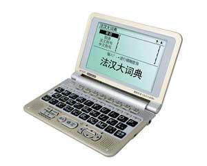 译科思8000F法语电子词典图片