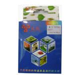 威阳EPSON T0761 墨盒/威阳