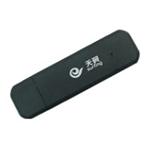 辰兴昌CXC-E6610 无线上网卡/辰兴昌