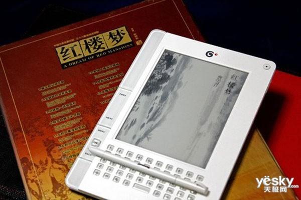 汉王T500(含SIM卡、书卷)