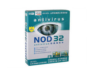 NOD32 防病毒软件 视窗多用户版(50用户包)使用年限3年图片