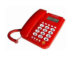 高科(GAOKE) HCD737TSDL 384(红色)图片