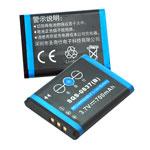 圣奇仕三星0837(B) 电池/圣奇仕