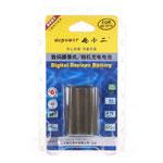 电小二佳能BP511A 电池/电小二