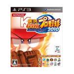 PS3游戏实况棒球2010 游戏软件/PS3游戏