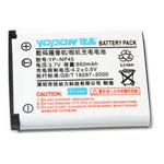 优品富士 NP45 电池/优品